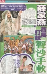drum-and-dance-newspaper2